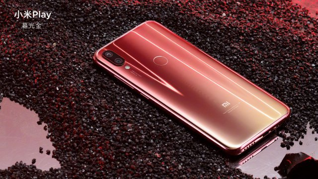 Xiaomi play reported as high-quality low-level phone at 1099 yuan (9)