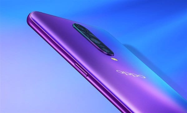 Oppo r17 pro charges 92% in just 30 minutes, competed against 59 mobile smartphones