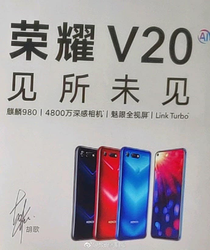 Honor v20 poster displays the phone's design and specifications ahead of official launch