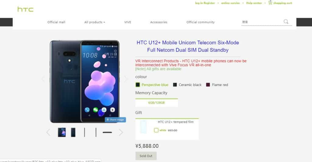 Htc u12+ stock completely disappeared from official website and stores in china