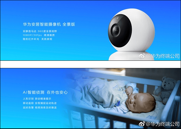 Huawei launches a smart ip camera, portable photo printer, handheld gimbal and smart scale (wifi version)