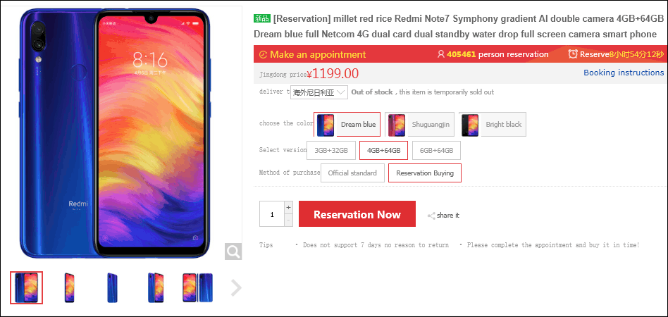 Redmi note 7 reservations for second flash sale are a lot more than 400,000