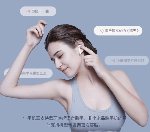 Mi bluetooth earphones air releases for usd59, initial sale january 11