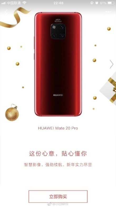 Huawei mate 20 pro spotted in 2 fresh colours, fragrant red and comet blue