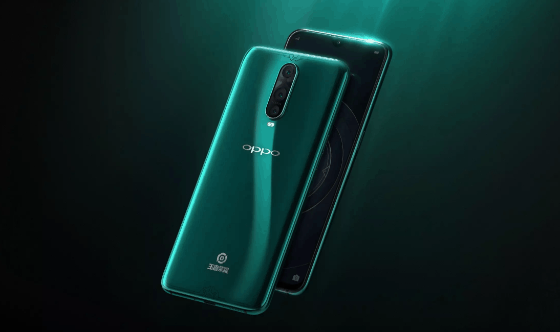 Oppo r17 pro king custom edition formally unveiled in china for usd626