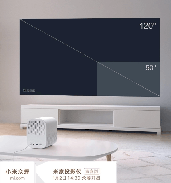 Xiaomi mi laser projector lite to launch on crowdfunding january 2
