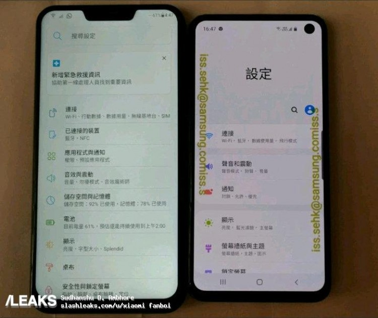 Galaxy s10e live pictures shows infinity-o display