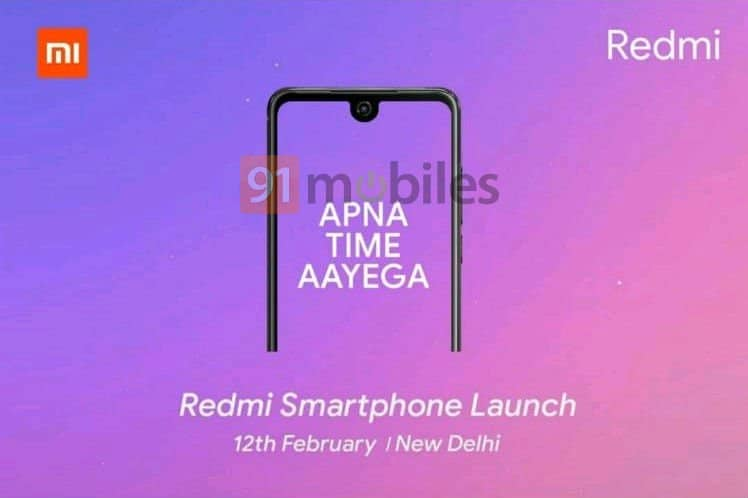 Xiaomi redmi note 7 release date for india is february