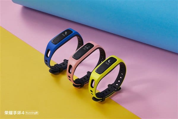 Honor band 4 operating edition is now in the world in india for usd24