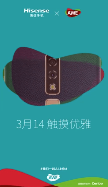 Hisense u30 to release on march 14 at awe 2019 with snapdragon 675-powered