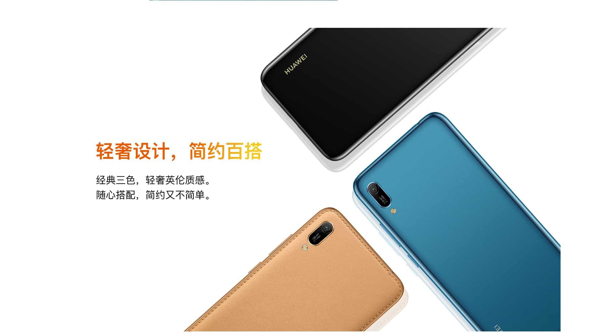 Huawei-Enjoy-9e-1