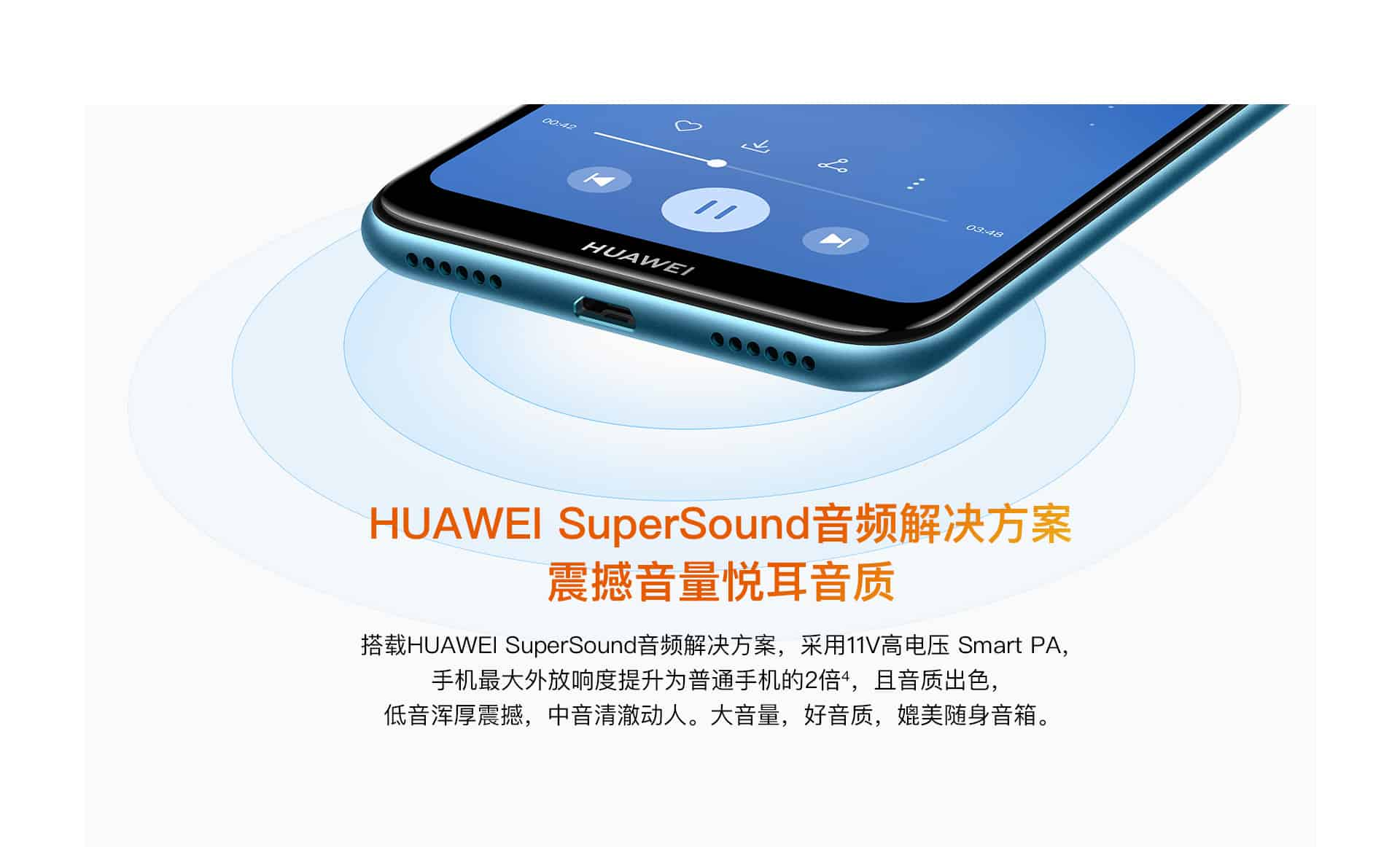 Huawei-Enjoy-9e-SuperSound-technology