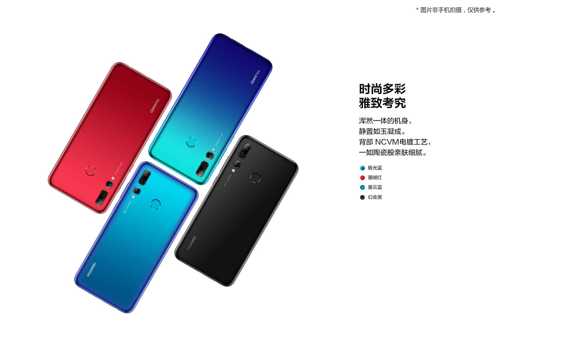 Huawei Enjoy 9e and Enjoy 9S announced 3