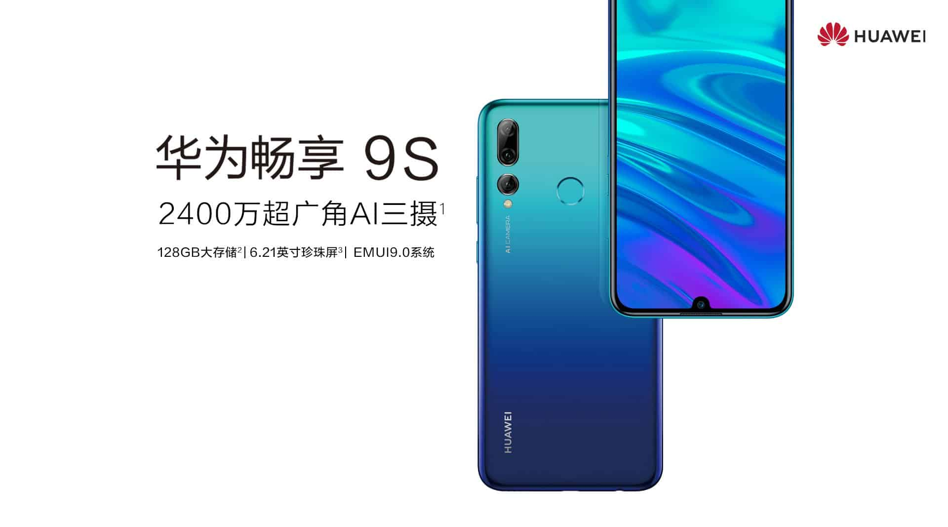 Huawei Enjoy 9e and Enjoy 9S announced