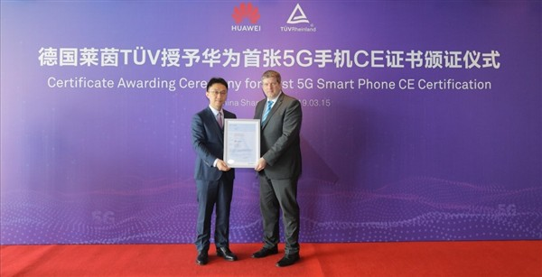 Huawei mate x 5g phone to get  germany's ce certification