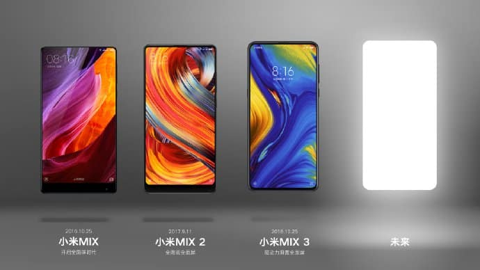 Xiaomi-Mi-MIX-4-teaser