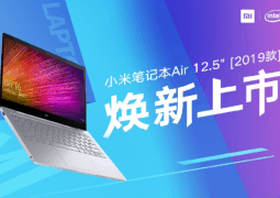 Xiaomi Mi Notebook Air 12.5 (2019) launched with starting value at 3,599 Yuan (~$535)