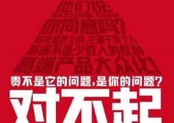Xiaomi to release Mi Handheld Vacuum Cleaner