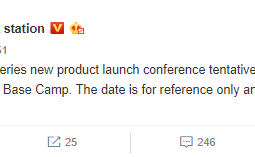 Meizu 16s release date could be April 23