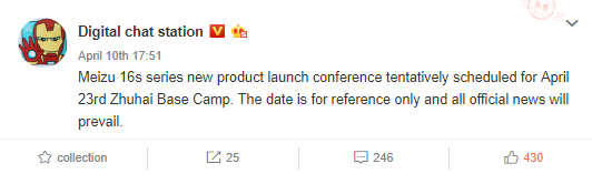 Meizu-16s-tenative-launch-date-April-23