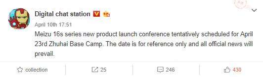 Meizu-16s-tenative-launch-date-April-23