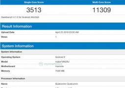 Nubia Red Magic 3 lands on Geekbench sporting SD855