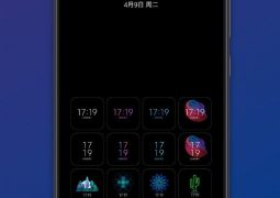 Xiaomi Mi Mix 3/ Mi 8/Mi 8SE receives always-on color display include with MIUI 10 9.4.2 Beta improved update