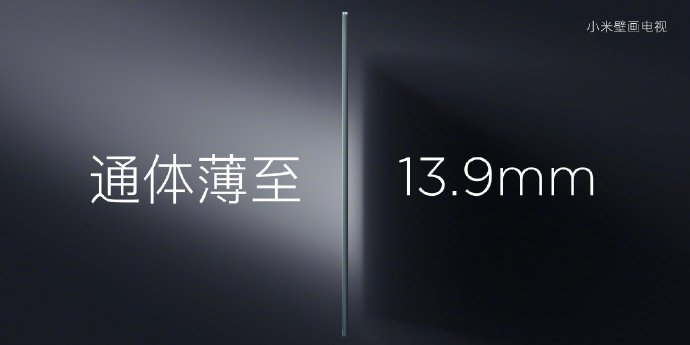 Xiaomi outs Mi Mural TV 2