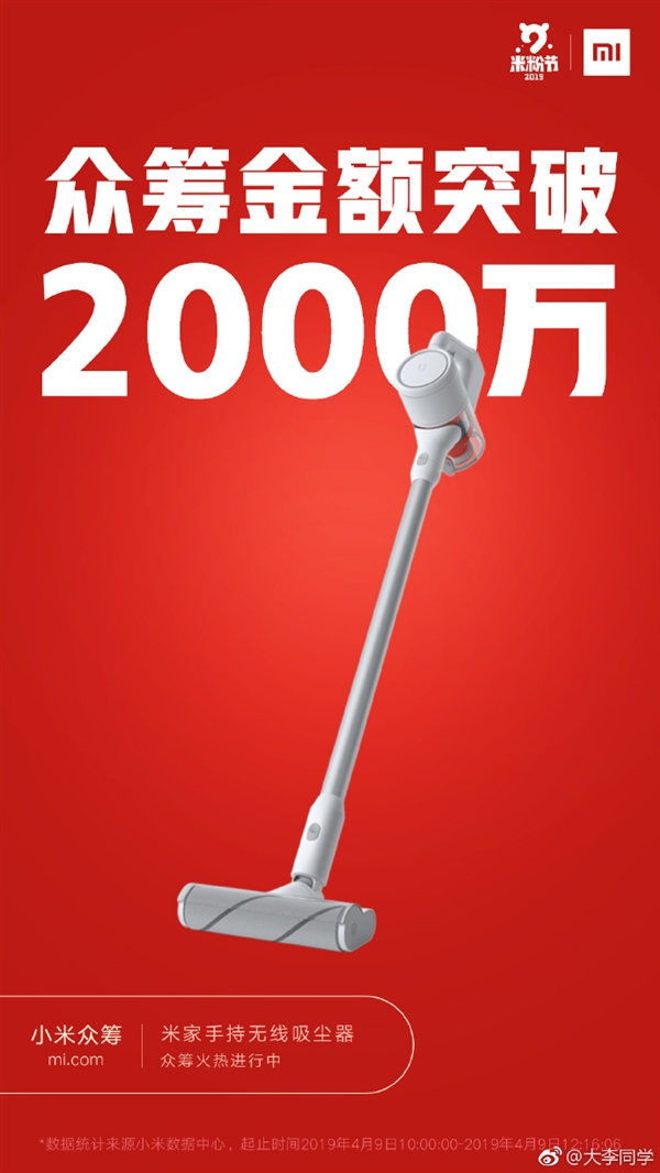 mijia-handheld-vacuum