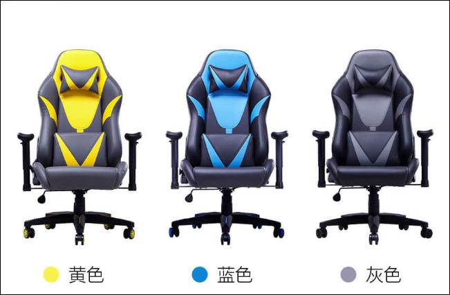 xiaomi-gaming-chair-2
