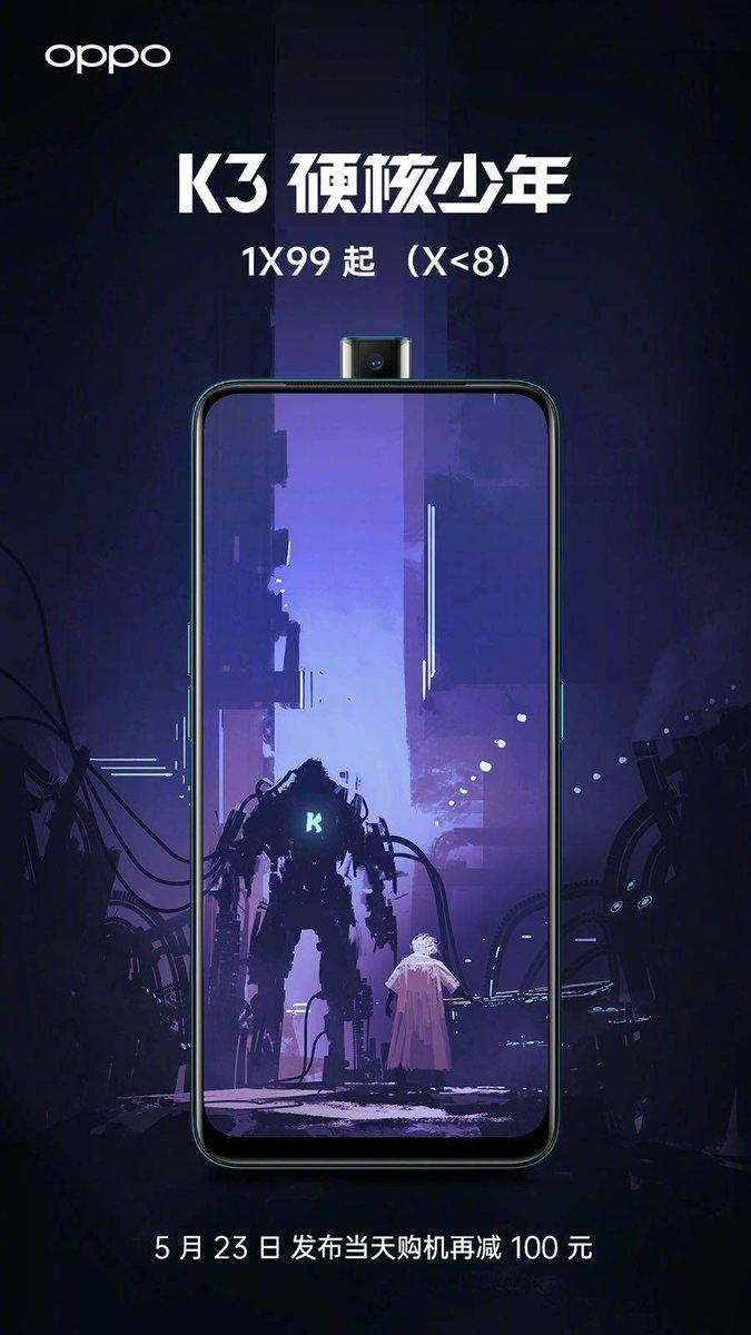 OPPO-K3-pricing-teaser
