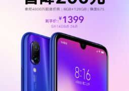 Redmi Note 7 Pro gets first price tag cut in China