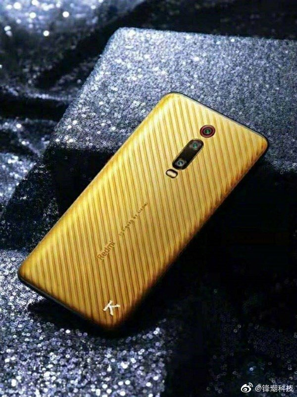Special Edition Gold Redmi K20 Pro