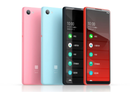 Xiaomi crowdfunds the Qin Multi-parent AI Assistant: 4G, Android Pie only for $72