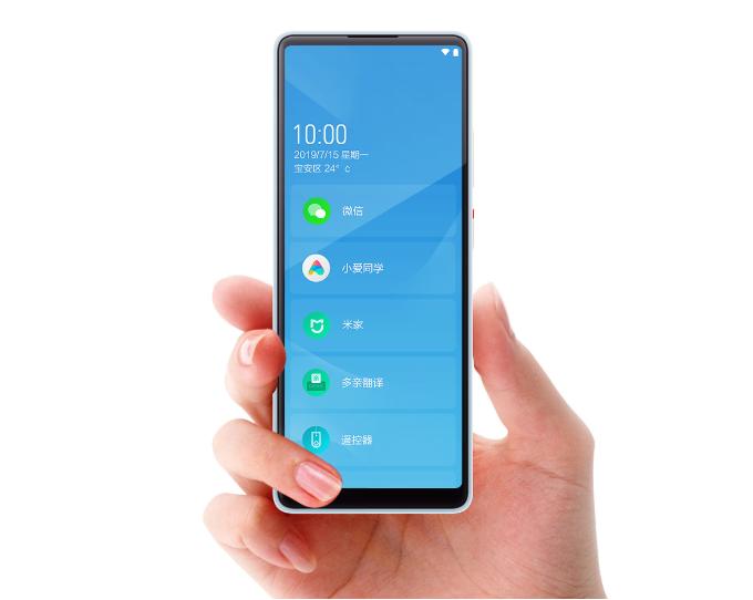 Xiaomi crowdfunds the Qin Multi-parent AI Assistant 4G, Android Pie, USB-C, 499 yuan ($72)3