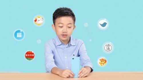 Xiaomi crowdfunds the Qin Multi-parent AI Assistant 4G, Android Pie, USB-C, 499 yuan ($72)6