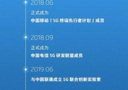 Meizu confirms 5G cameraphone launch!