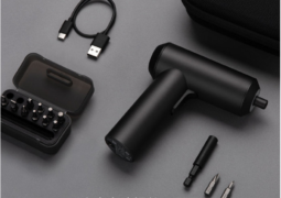 Xiaomi's MIJIA Electric Screwdriver premieres for $23