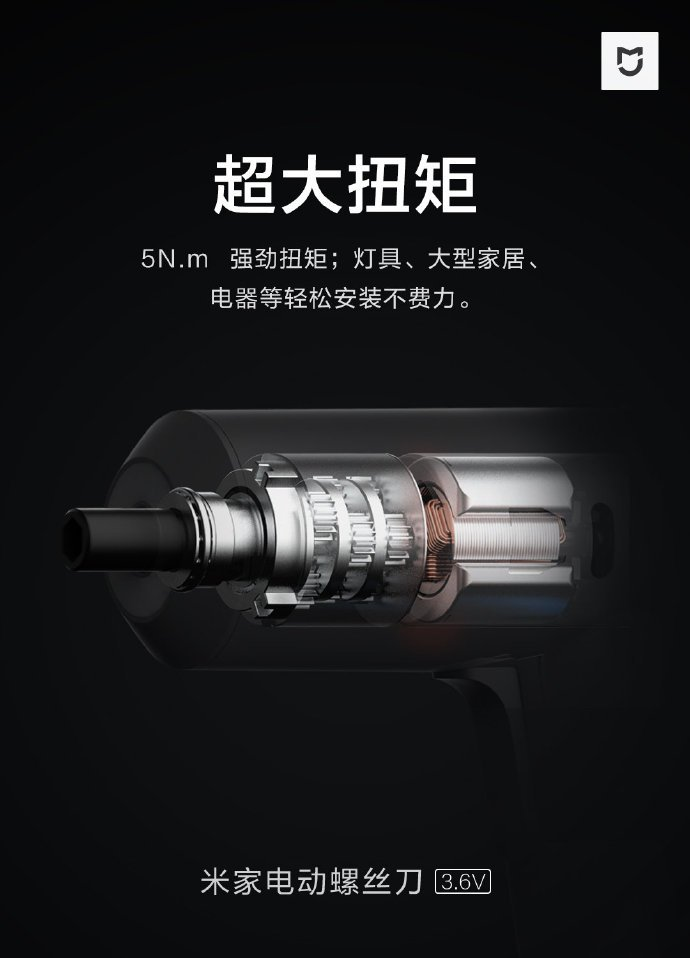 mijia-electric-screwdriver-4