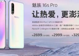 Meizu 16s Pro with Sd 855+