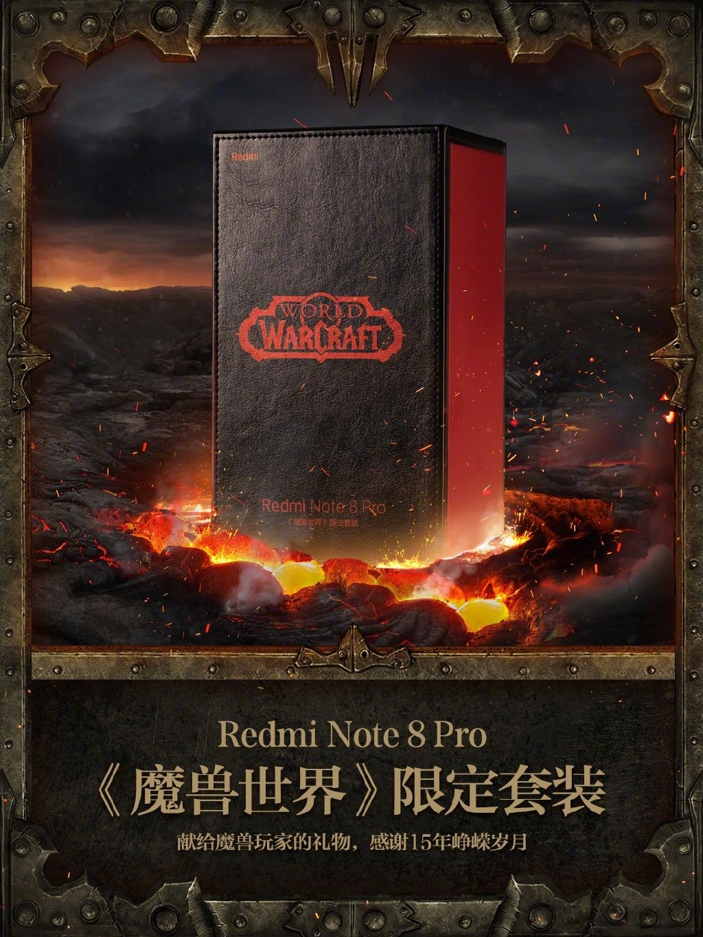 Redmi-Note-8-Pro-World-of-Warcraft-Limited-Edition-a