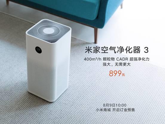 Xiaomi MIJIA Air Purifier 3 2