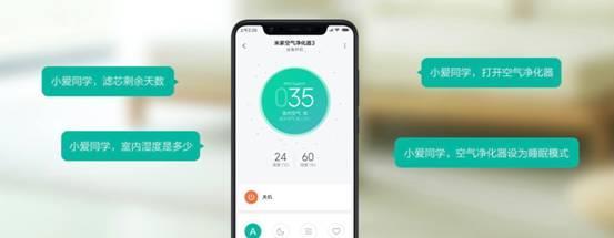 Xiaomi MIJIA Air Purifier 3 4