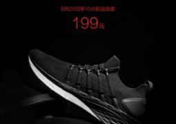 Xiaomi MIJIA Has Shoes 3 is out