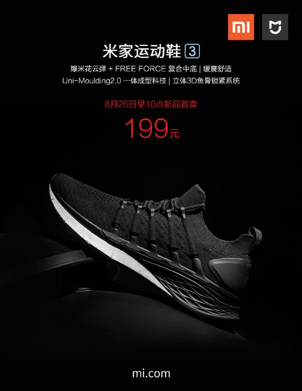 Xiaomi launches the MIJIA Sports Shoes 3 3