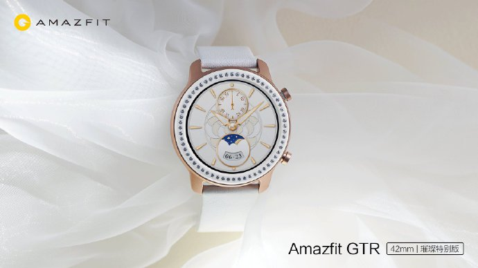 Amazfit GTR Special Edition is perfect for women 2