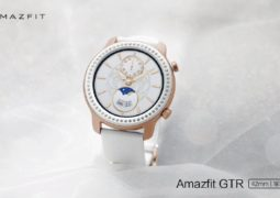 Amazfit GTR Extra special Edition is perfect for women?