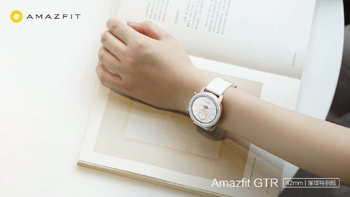 Amazfit GTR Special Edition is perfect for women 3