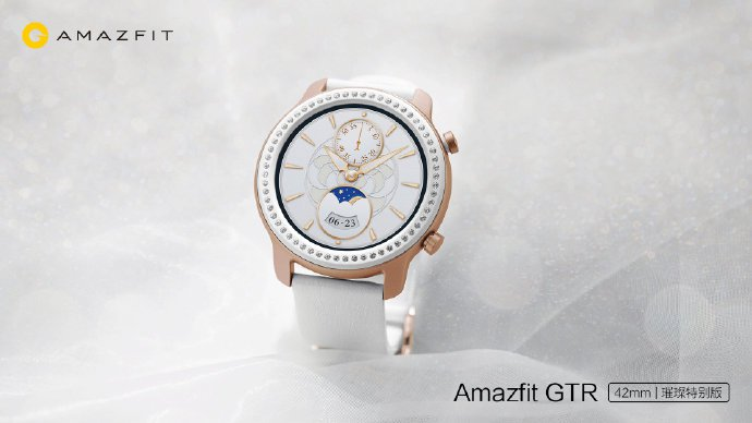 Amazfit GTR Special Edition is perfect for women