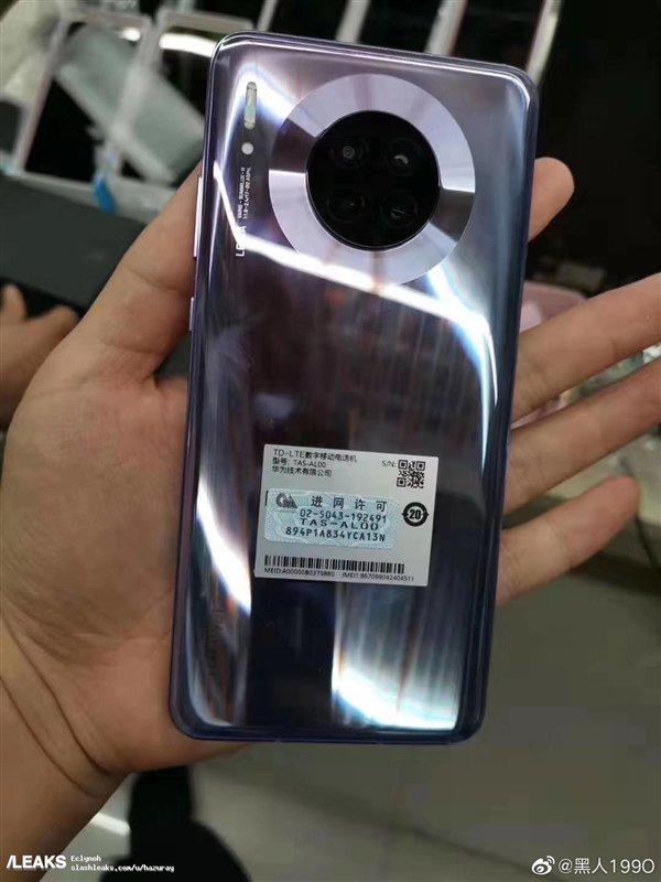 Huawei Mate 30 Pro Purple leaked 2